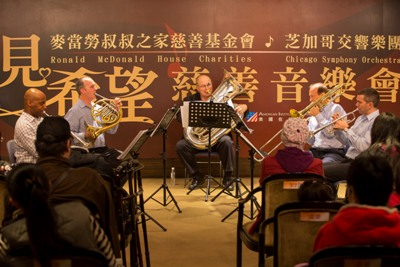 CSOs-Tage-Larsen-David-Griffin-Gene-Pokorny-Michael-Mulcahy-and-Chris-Martin-play-Citizen-Musician-in-Taiwan-credit-Todd-Rosenberg